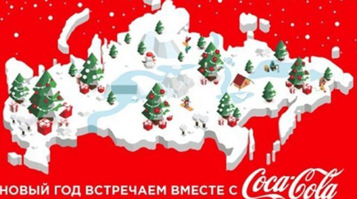 Culturally not appropriate Coca-Cola mistake Russia